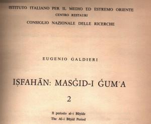 گزارش مرمتی گالدیری