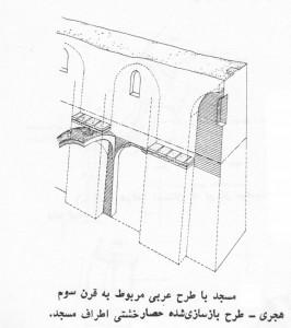 تصویر 2 : مسجد با طرح عربی