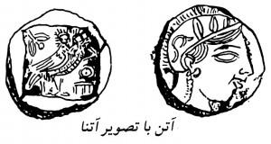 تصویر 1