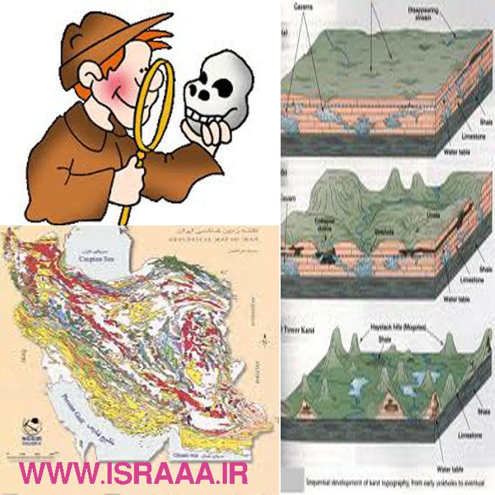 لزوم توجه تخصصی به زمین شناسی در معماری و باستان شناسی