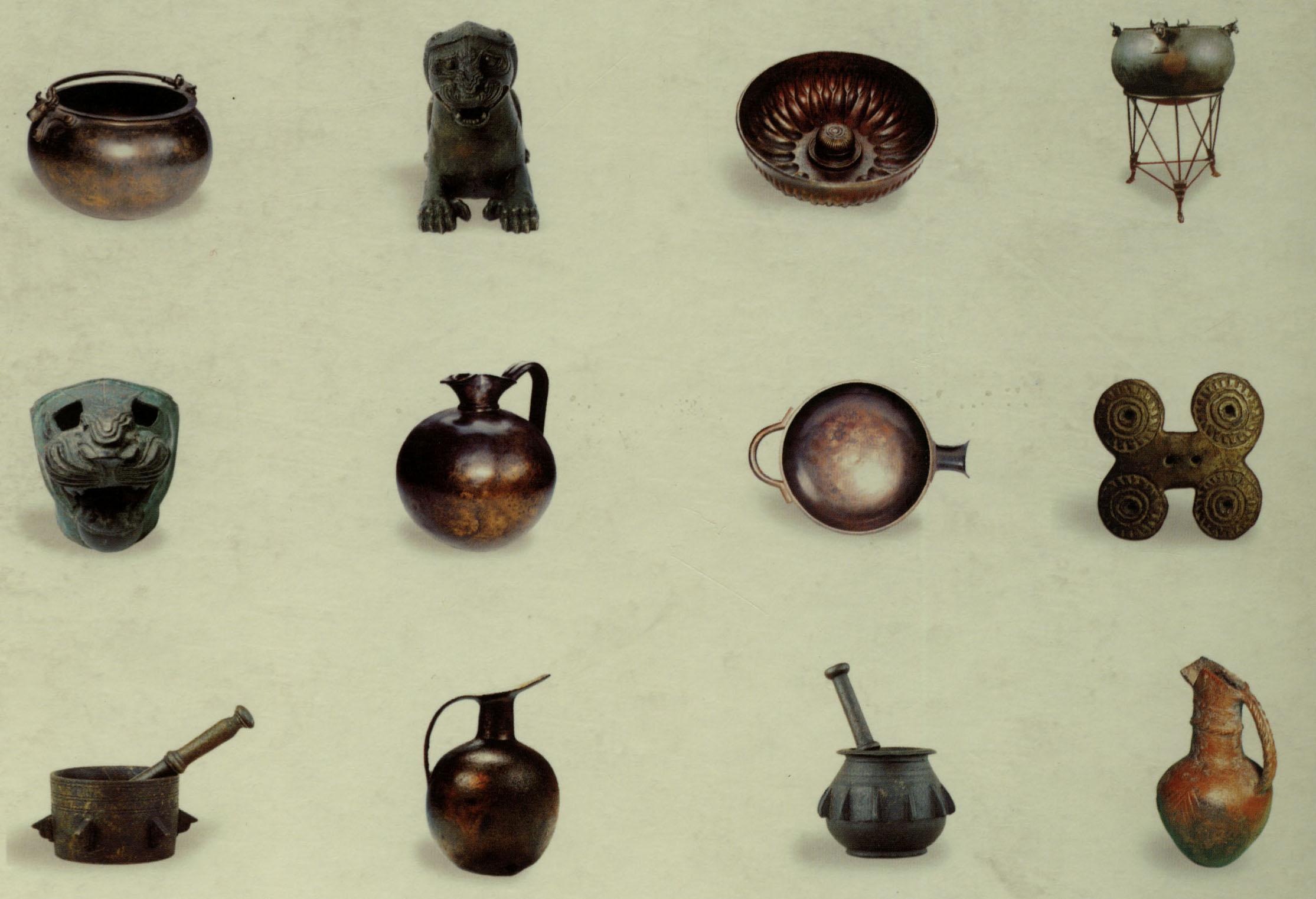 باستان فلز شناسی / آرکئومتالورژی