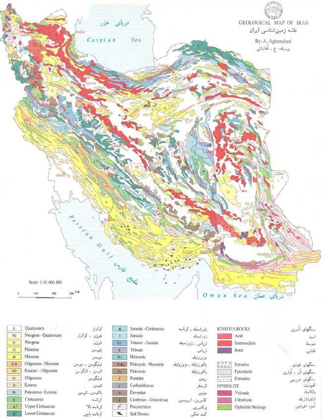 نقشه های زمین شناسی، عامل کلیدی در توسعه و عمران شهری