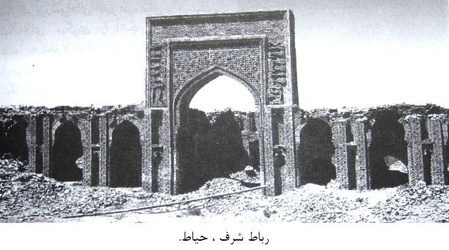 معماری اسلامی / ویژگی های معماری سلجوقی